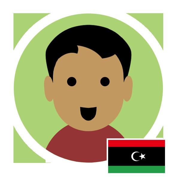 Mahmoud Nagasa